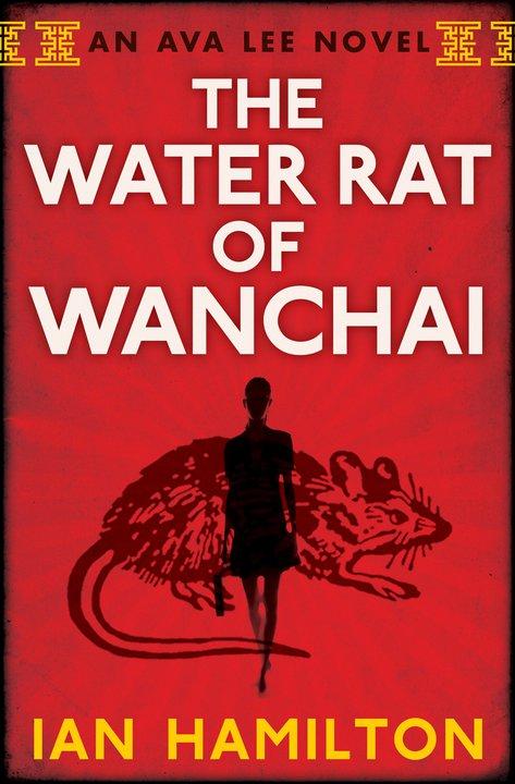 4.bp.blogspot.com_-dWZxYq7BP5U_Ttkd8cgrGMI_AAAAAAAAMlo_El_M5RxEUoA_s1600_water-rat-of-wanchai
