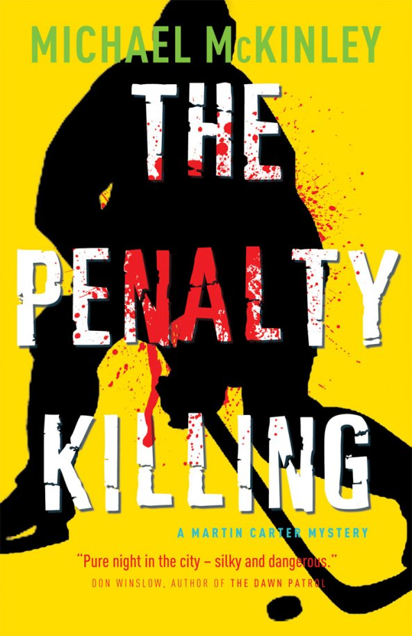 1.bp.blogspot.com_-IKiy-hmWyYI_T8TNlM0BIDI_AAAAAAAAQdQ_7-uxaAq1tc8_s1600_penalty+killing