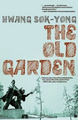 http://discover.halifaxpubliclibraries.ca/?q=title:old%20garden%20author:hwang